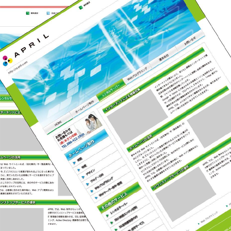 Homepage Creation